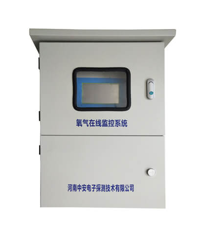 S400-T O2 on-line filtration monitoring system