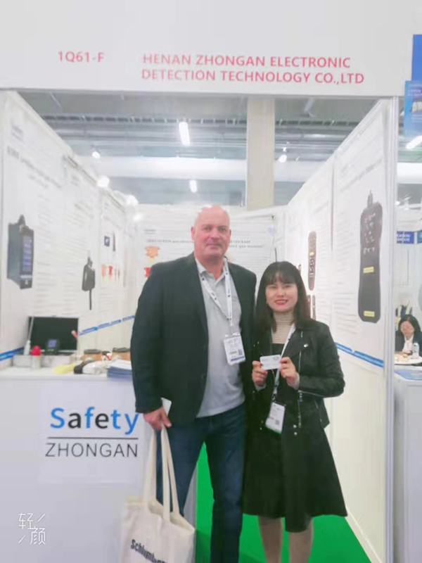 Henan Zhong An Electronic Detection Technology CO.,LTD.